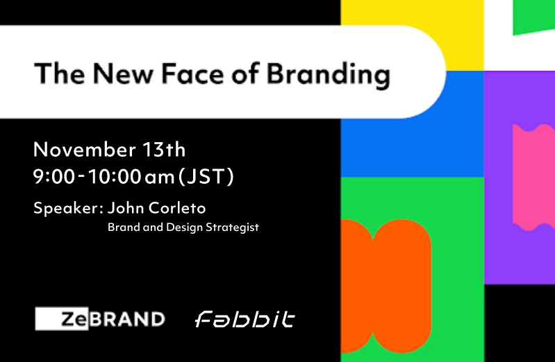 New-Face-of-Branding-Seminar