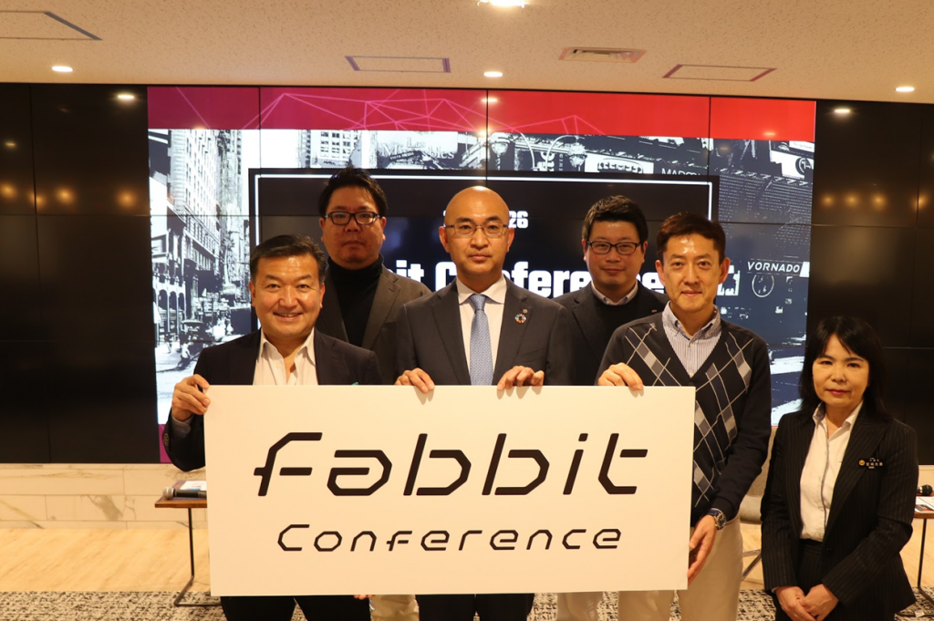 fabbit conferenceワーケーション