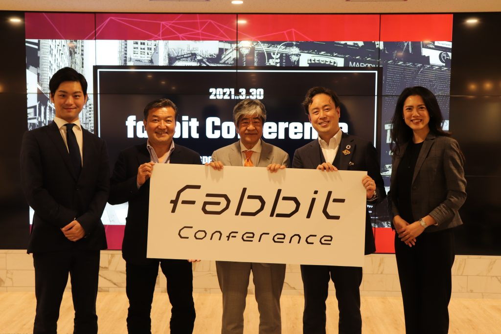 fabbit conference SDGs-フォトセッション
